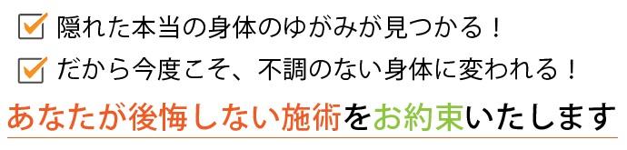 top_last